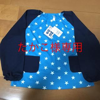 ニシマツヤ(西松屋)のキッズ用スモック(その他)