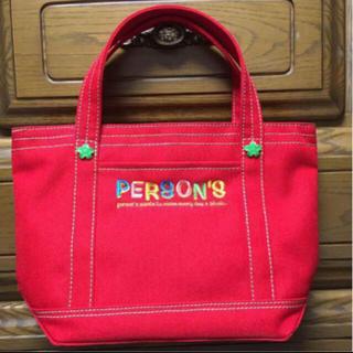 パーソンズ(PERSON'S)の✨美品‼️【新品】☆PERSONS☆トートバッグ☆(トートバッグ)