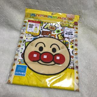 アンパンマン ☆ 半袖 パジャマ 90 cm 新品