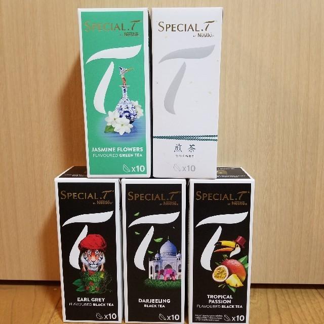ネスレ スペシャルTセット 食品/飲料/酒の飲料(茶)の商品写真
