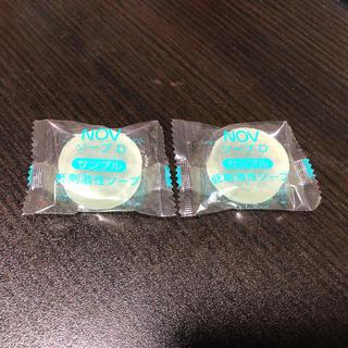 NOV - NOV ソープD低刺激性ソープ 2個セット