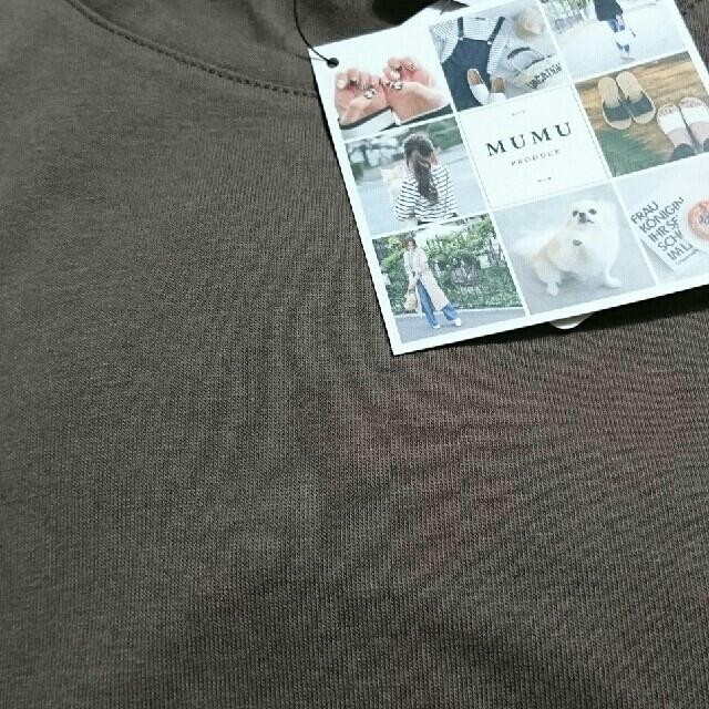 しまむら(シマムラ)のしまむら  MUMU  ティアードチュニック カーキ M レディースのトップス(チュニック)の商品写真