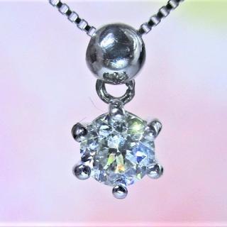 最終価格※綺麗な天然ダイヤモンド0.30ctプチネックレス(ネックレス)
