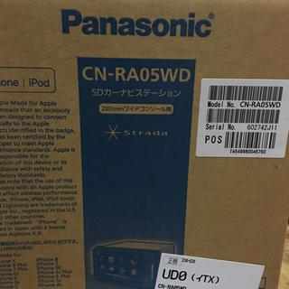 パナソニック(Panasonic)のPanasonic CN-RA05WD(カーナビ/カーテレビ)