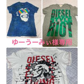ディーゼル(DIESEL)のDIESEL KIDS Tシャツ(その他)