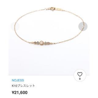 NOJESS - ノジェス k10 オパール アクアマリン ダイヤモンドグラデーションブレスレット