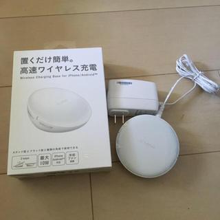 ソフトバンク(Softbank)のワイヤレス充電器(バッテリー/充電器)