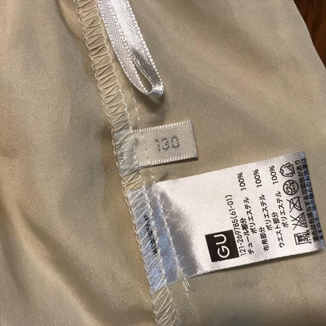 GU(ジーユー)のプリーツスカート☆130☆オフホワイト キッズ/ベビー/マタニティのキッズ服 女の子用(90cm~)(スカート)の商品写真