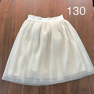 GU - プリーツスカート☆130☆オフホワイト