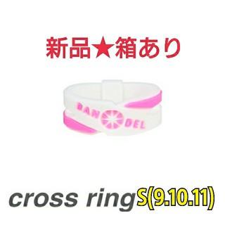 新品★バンデル リング ホワイト×ピンク S(リング(指輪))