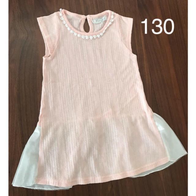 GU(ジーユー)の水色☆プリーツスカート&チュニック キッズ/ベビー/マタニティのキッズ服 女の子用(90cm~)(スカート)の商品写真