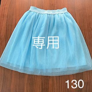 ジーユー(GU)の水色☆プリーツスカート&チュニック(スカート)