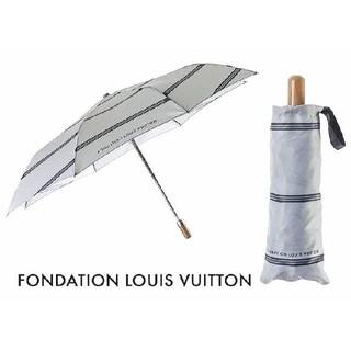 ルイヴィトン(LOUIS VUITTON)の◆日本未入荷・入手困難◆ LV 折りたたみ傘☔男女兼用・早い者勝ち!(傘)