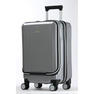 ジャル(ニホンコウクウ)(JAL(日本航空))の[送料無料] JAL Life&Spice スーツケース Sサイズ(旅行用品)