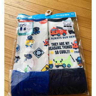 ニシマツヤ(西松屋)の新品 未使用 長袖パジャマ 半袖パジャマ 車 くるま 80 80サイズ 働く車(パジャマ)