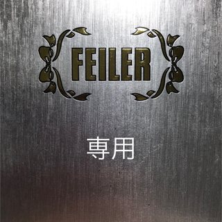 フェイラー(FEILER)のフェイラー ハンカチ 新品 2枚セット 花柄 FEILER(ハンカチ)