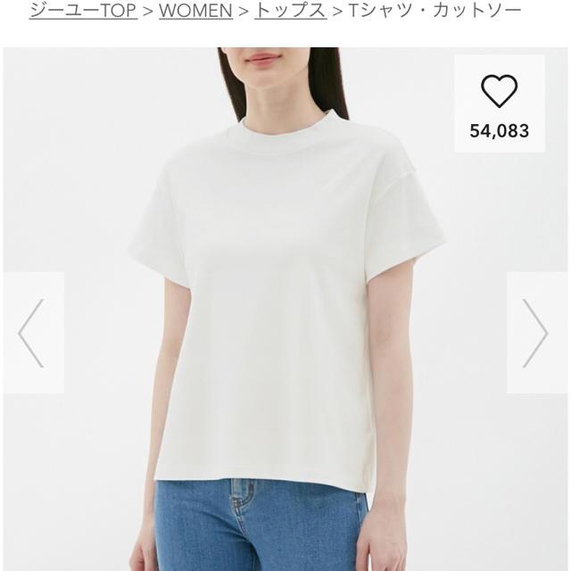 GU(ジーユー)のgu スムースT オフホワイト レディースのトップス(Tシャツ(半袖/袖なし))の商品写真