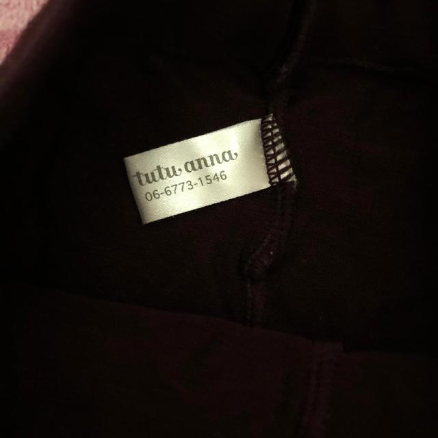 tutuanna(チュチュアンナ)のタイツ 80デニール バーガンディ色 レディースのレッグウェア(タイツ/ストッキング)の商品写真