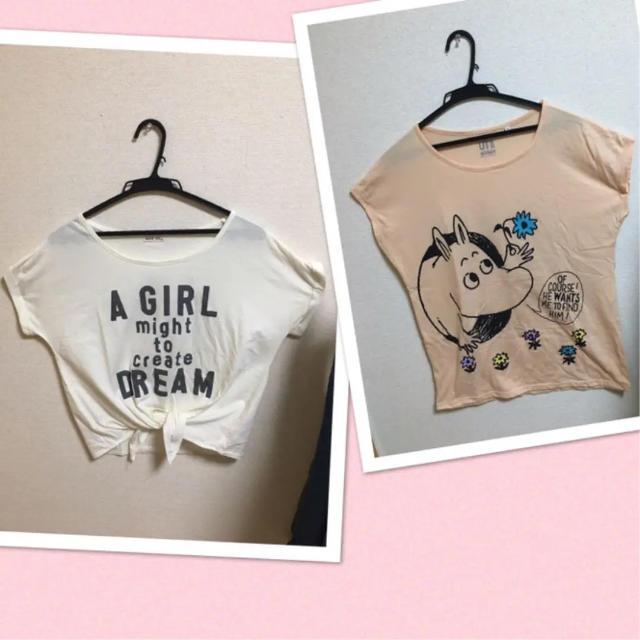 半袖 Tシャツ 2枚 セット レディースのトップス(Tシャツ(半袖/袖なし))の商品写真