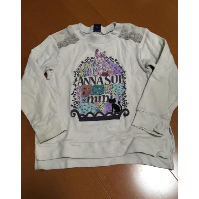 ANNA SUI mini(アナスイミニ)の長袖カットソー キッズ/ベビー/マタニティのキッズ服 女の子用(90cm~)(Tシャツ/カットソー)の商品写真