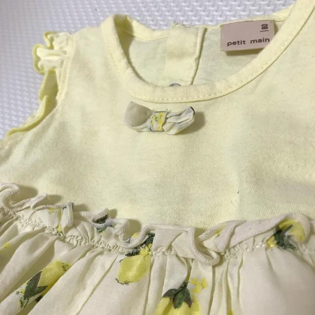 petit main(プティマイン)のプティマイン 80 ロンパース 女の子 キッズ/ベビー/マタニティのベビー服(~85cm)(ロンパース)の商品写真