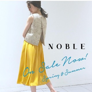 Noble - 【noble】シルクブラウス
