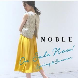 ノーブル(Noble)の【noble】シルクブラウス(カットソー(半袖/袖なし))