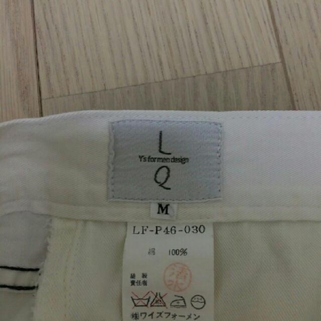 Yohji Yamamoto(ヨウジヤマモト)のY's for men ワイドチノパン メンズのパンツ(チノパン)の商品写真
