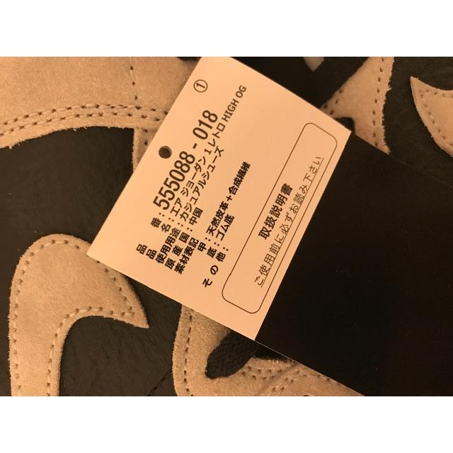 NIKE(ナイキ)の専用 メンズの靴/シューズ(スニーカー)の商品写真