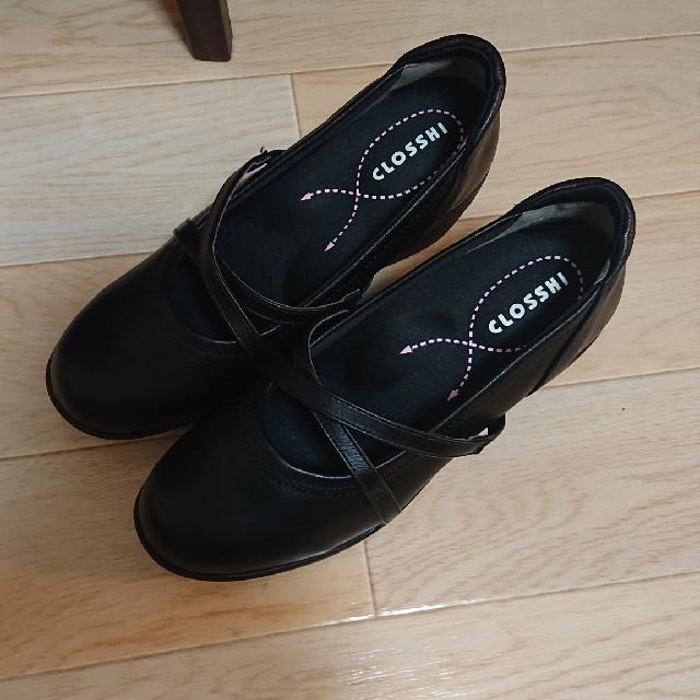 しまむら(シマムラ)のクロッシー軽量パンプス レディースの靴/シューズ(ハイヒール/パンプス)の商品写真