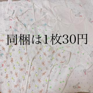 アフタヌーンティー(AfternoonTea)の【同梱+30円】(肌着/下着)