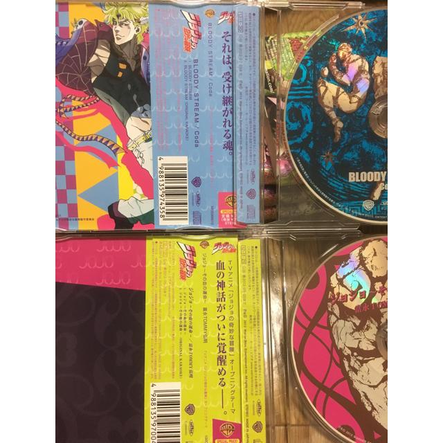 集英社(シュウエイシャ)のジョジョの奇妙な冒険 6~14巻 エンタメ/ホビーの漫画(少年漫画)の商品写真