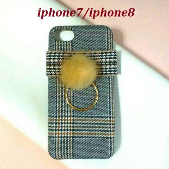 ◆可愛いチェック、リング、ファー☆ iphone7/iphone8 ベージュ◆ スマホ/家電/カメラのスマホアクセサリー(iPhoneケース)の商品写真