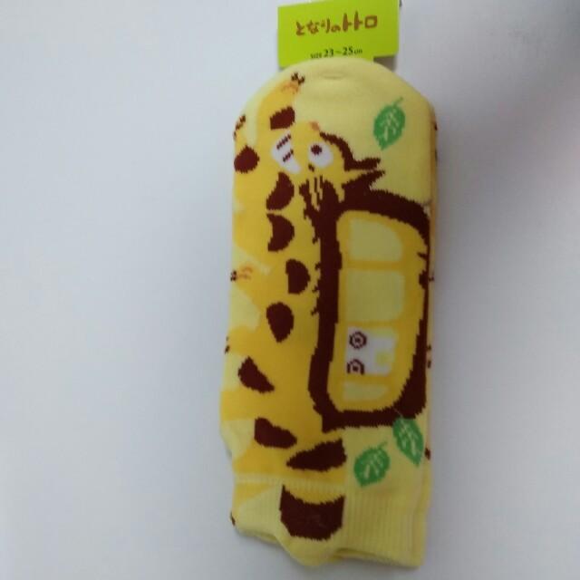 トトロ ととろ ねこばす ネコバス 靴下 エンタメ/ホビーのおもちゃ/ぬいぐるみ(キャラクターグッズ)の商品写真