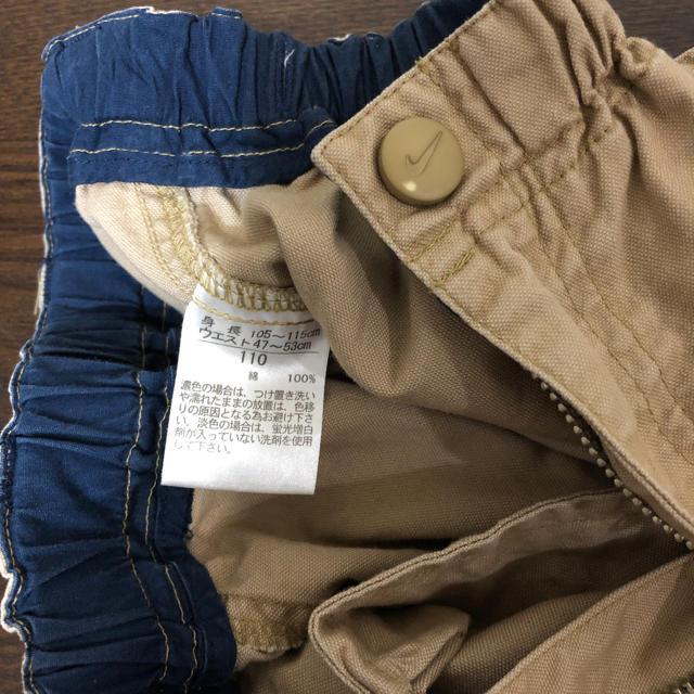 NIKE(ナイキ)のナイキ ハーフパンツ 110cm 中古 NIKE 綿100% キッズ/ベビー/マタニティのキッズ服 男の子用(90cm~)(パンツ/スパッツ)の商品写真