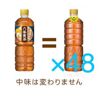 アサヒ - アサヒ 六条麦茶 ラベルレスボトル(660mL*48本入)