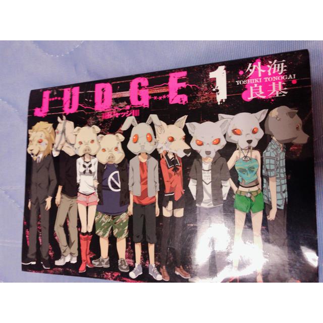 JUDGE 1 エンタメ/ホビーの漫画(少年漫画)の商品写真