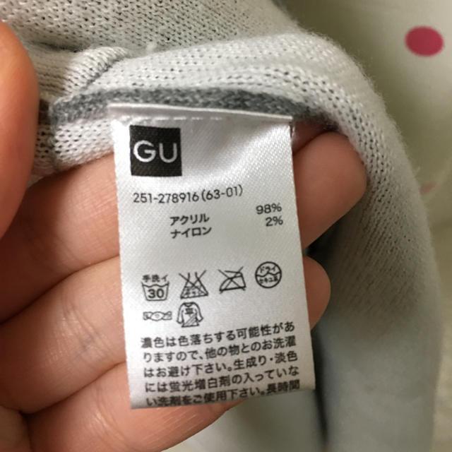 GU(ジーユー)のスウェットコーディガン風 レディースのトップス(カーディガン)の商品写真