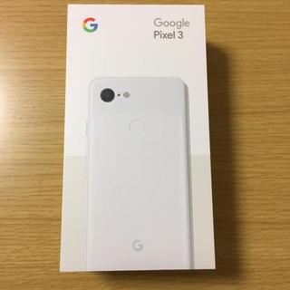 アンドロイド(ANDROID)のGoogle Pixel3 ホワイト SIMフリー(スマートフォン本体)