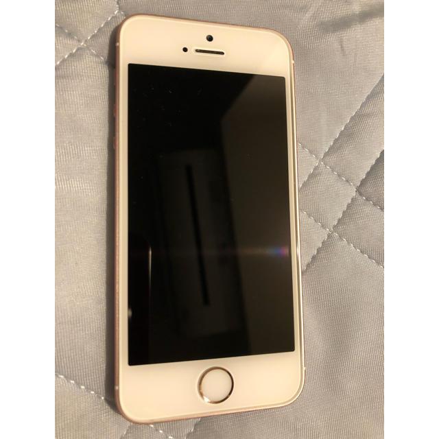 Apple(アップル)のあも様専用iPhone SE Rose Gold 32 GB Softbank スマホ/家電/カメラのスマートフォン/携帯電話(スマートフォン本体)の商品写真
