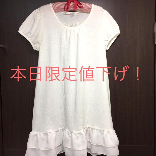 しまむら(シマムラ)の裾フリル チュニック  レース レディースのトップス(チュニック)の商品写真