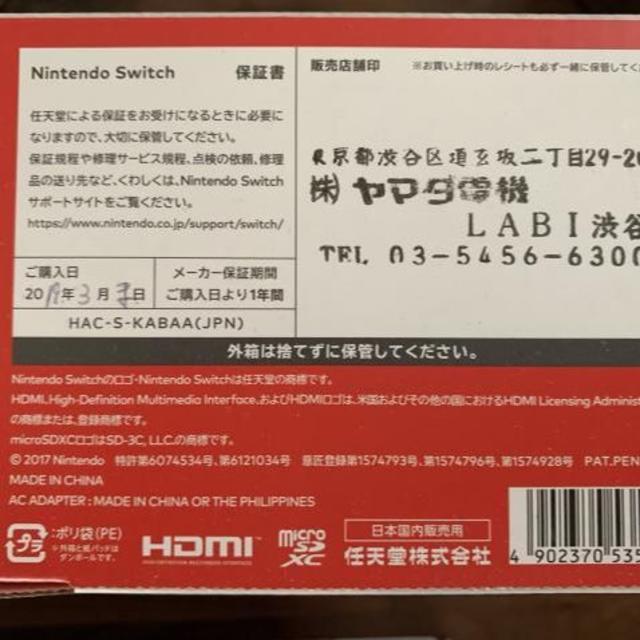 Nintendo Switch(ニンテンドースイッチ)の【新品・未開封】ニンテンドースイッチ ネオン エンタメ/ホビーのゲームソフト/ゲーム機本体(家庭用ゲーム機本体)の商品写真