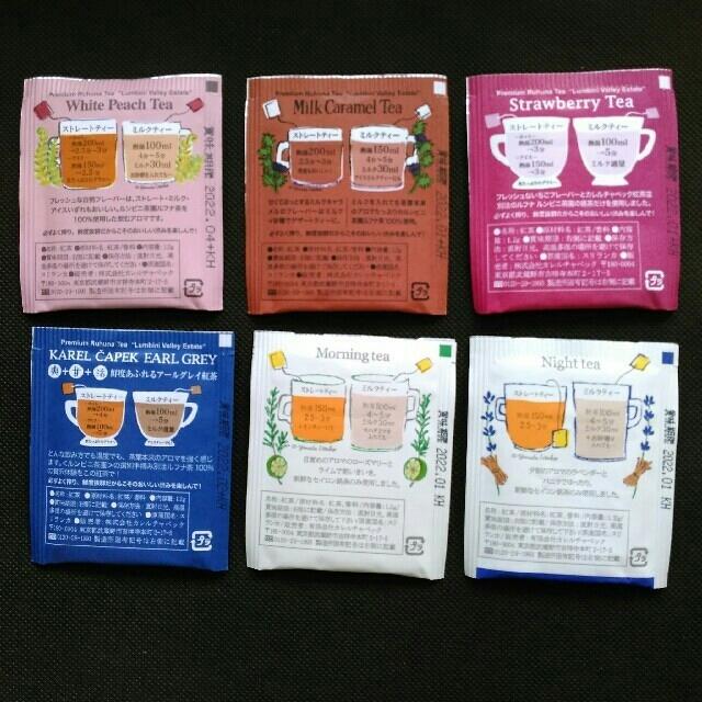 カレルチャペック 紅茶 ティーバッグ 55P 食品/飲料/酒の飲料(茶)の商品写真