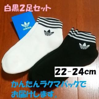 アディダス(adidas)のラクマパック No.26 アディダス オリジナルス ソックス 白黒 22〜24㎝(ソックス)