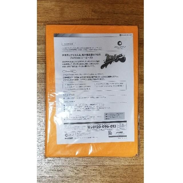 ◆未使用◆シャーク スチームポータブル+アクセサリーおまけ付き♪ スマホ/家電/カメラの生活家電(掃除機)の商品写真