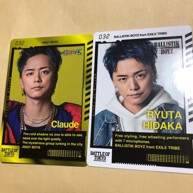 カード 日髙竜太 セット BALLISTIK BOYS エンタメ/ホビーのタレントグッズ(ミュージシャン)の商品写真