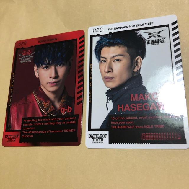 THE RAMPAGE 長谷川慎 カード セット エンタメ/ホビーのタレントグッズ(ミュージシャン)の商品写真