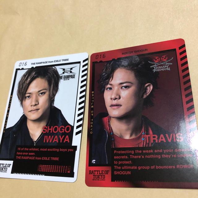 THE RAMPAGE 岩谷翔吾 カード セット エンタメ/ホビーのタレントグッズ(ミュージシャン)の商品写真