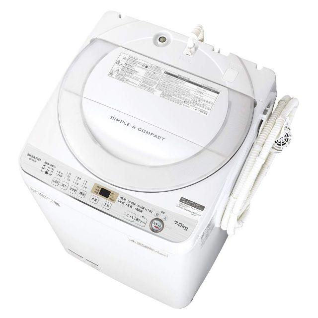 SHARP(シャープ)の⭕️設置サービス無料⭕️全自動洗濯機 幅56.5cm 7kg ステンレス穴なし槽 スマホ/家電/カメラの生活家電(洗濯機)の商品写真
