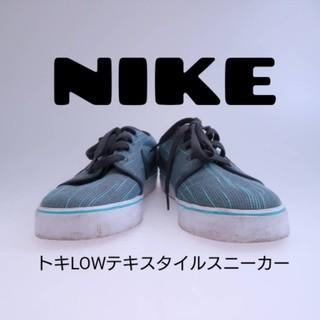 ナイキ(NIKE)のNIKE 28㎝スニーカー(スニーカー)